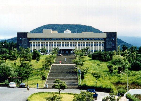 Các loại học bổng du học Hàn Quốc tại đại học Jeju