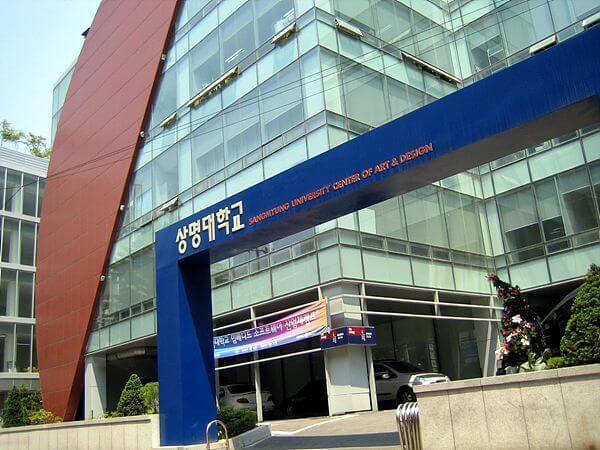 Trường đại học Sangmyung, nơi đào tạo nghệ thuật Hàn Quốc