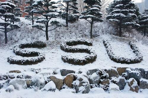 Chỉ đường giúp bạn đến thăm đại học Soongsil Hàn Quốc