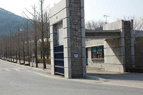 Trường Đại Học Yonsei đang tuyển sinh học kỳ tháng 9