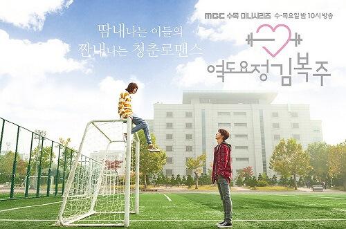 Du học Hàn Quốc dễ hay khó nếu muốn chọn chuyên ngành điện ảnh