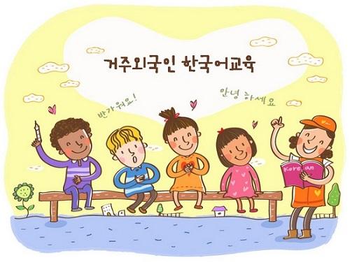 Bí quyết học Tiếng Hàn hiệu quả - Du học Hàn Quốc Line