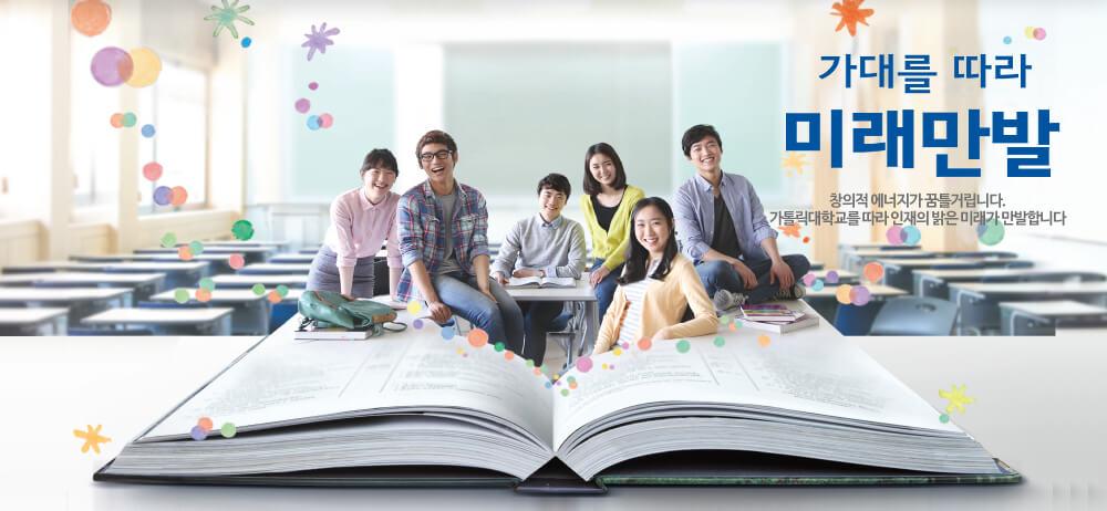 Khi Phỏng Vấn Xin Visa Du Học Hàn Quốc, ĐSQ Quan Tâm Gì Nhất?