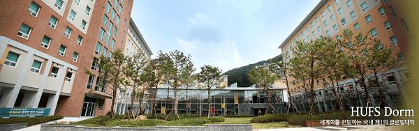 Mẹo để cuộc sống ký túc xá đại học Ngoại ngữ Hàn Quốc dễ dàng hơn