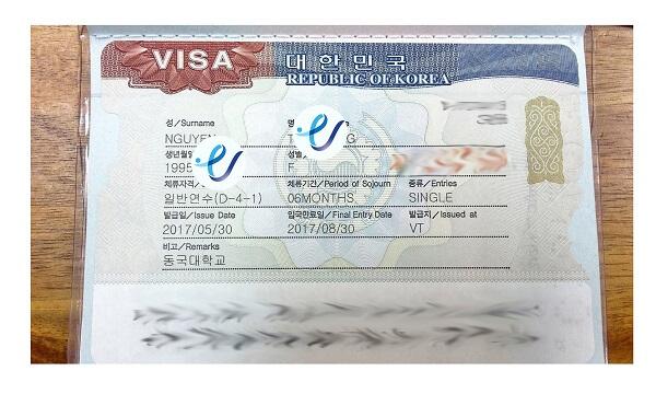 Line vui mừng thông báo bạn Dung đỗ visa thẳng trường Dongguk