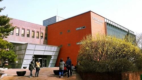 Lo chỗ ở tại trường đại học Sungkyunkwan như thế nào