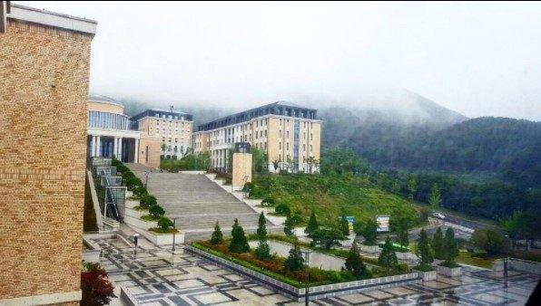 Chương trình học bổng trường đại học Quốc gia Busan (phần 1)