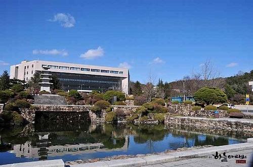 Du học tại đại học Chungnam: Cơ hội nào nhận học bổng cho sinh viên