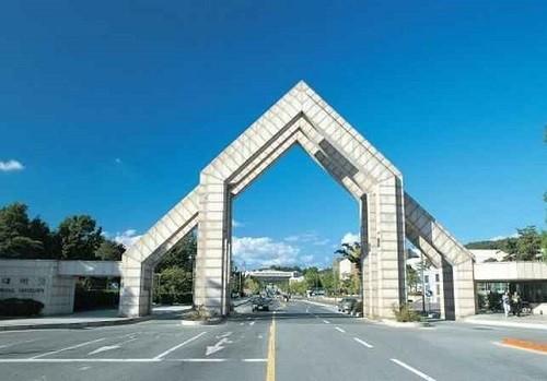Đại học Chungnam: Lựa chọn hoàn hảo cho kế hoạch du học Hàn Quốc
