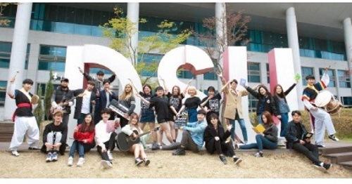 Đại học Dongseo - Đại học hàng đầu tại Hàn Quốc