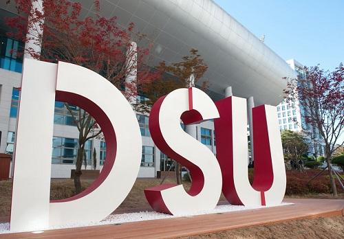 Các khoản chi phí và các ngành đào tạo trường Đại học Dongseo
