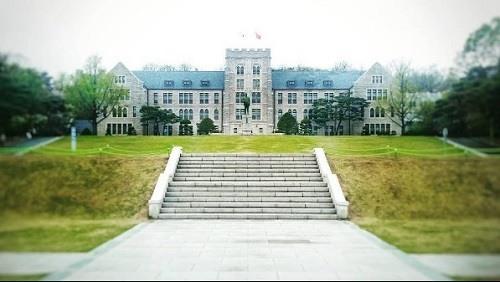 Trường đại học Korea đang đào tạo những ngành nổi bật nào?
