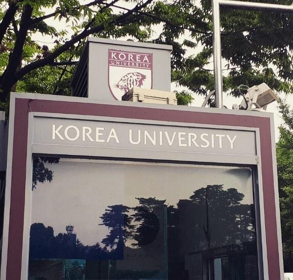 Học bổng sau đại học KGSP một số trường Đại học Hàn Quốc