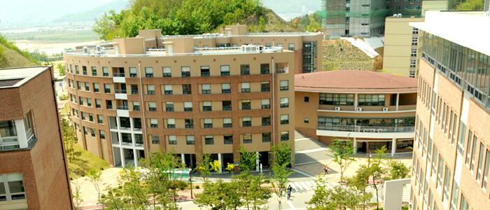 Đại học kĩ thuật Kumoh