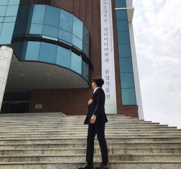 Cuộc sống sinh viên tại trường đại học Nam Seoul