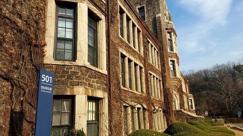 10 trường đại học hàng đầu Hàn Quốc (Phần 2)