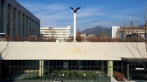 Tại sao nên du học thạc sĩ tại Hàn Quốc? - Du học LINE