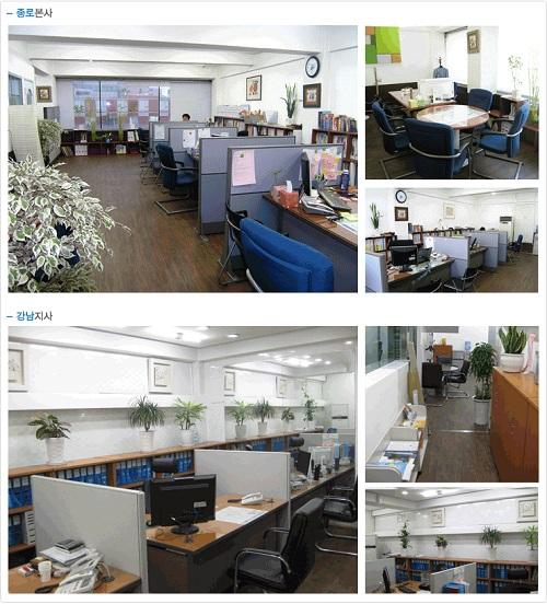Toàn cảnh văn phòng tại Seoul của Du học Hàn Quốc Line
