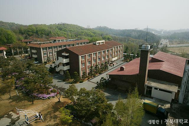 Du học Hàn Quốc ngành dược tại đại học Chonbuk có nên không?
