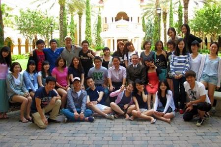 Có Nên Du Học Thạc Sĩ Tại Hàn Quốc Không - Du Học Hàn Quốc LINE