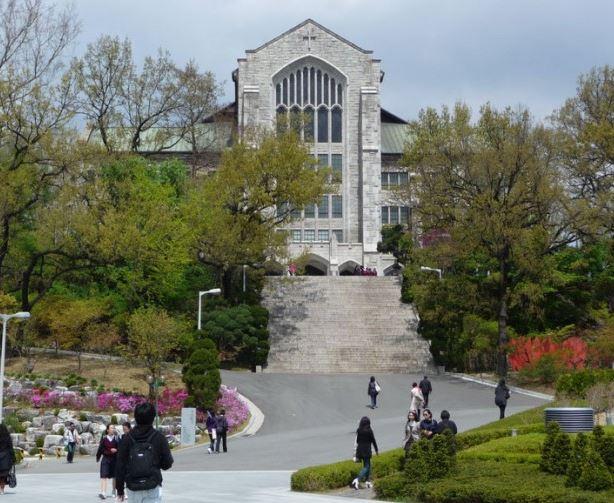 Trường đại học nữ Ehwa