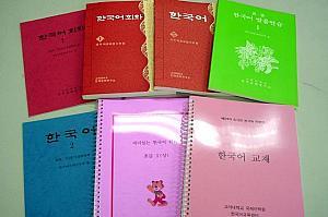 Về học tập tại Hàn Quốc