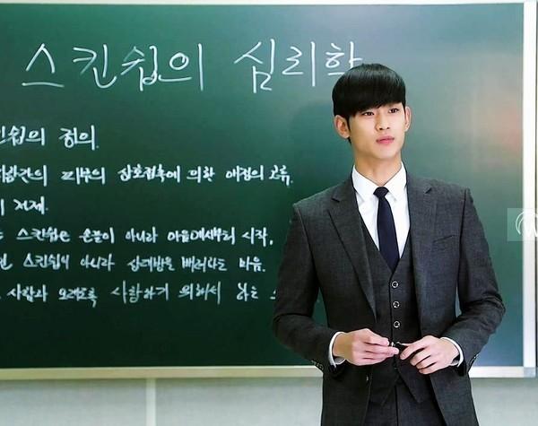 Khám phá công việc gia sư tại Hàn Quốc như thế nào?