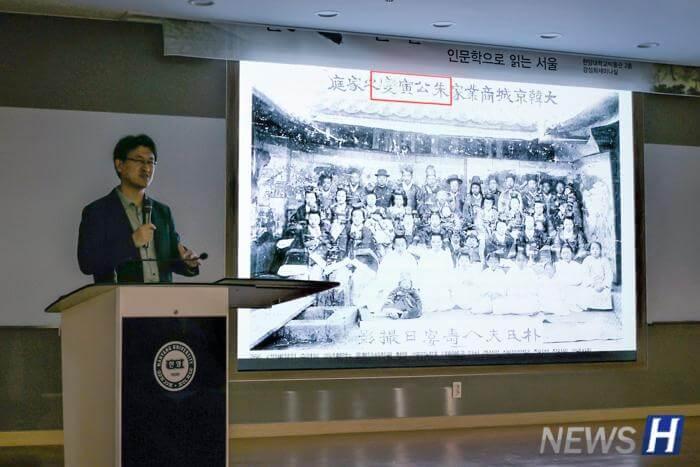 """""""Bạn biết bao nhiêu về Seoul"""" – triển lãm của học viện Bảo tàng Hanyang"""