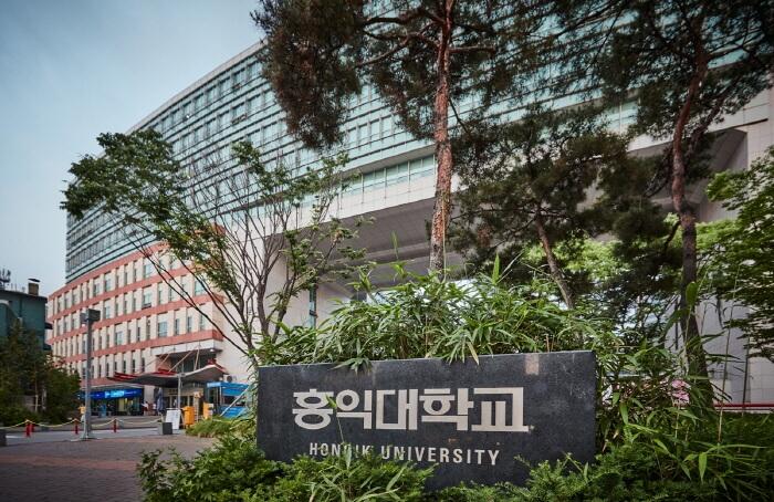 Cùng điểm danh các cơ sở của trường đại học Hongik