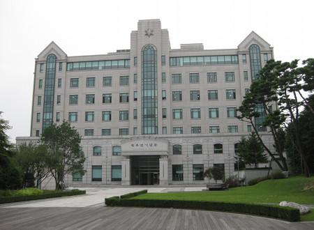 toàn nhà chính Đại học nữ Sookmyung