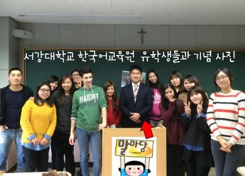 Trường Đại Học Sogang đang tuyển sinh học kỳ tháng 9
