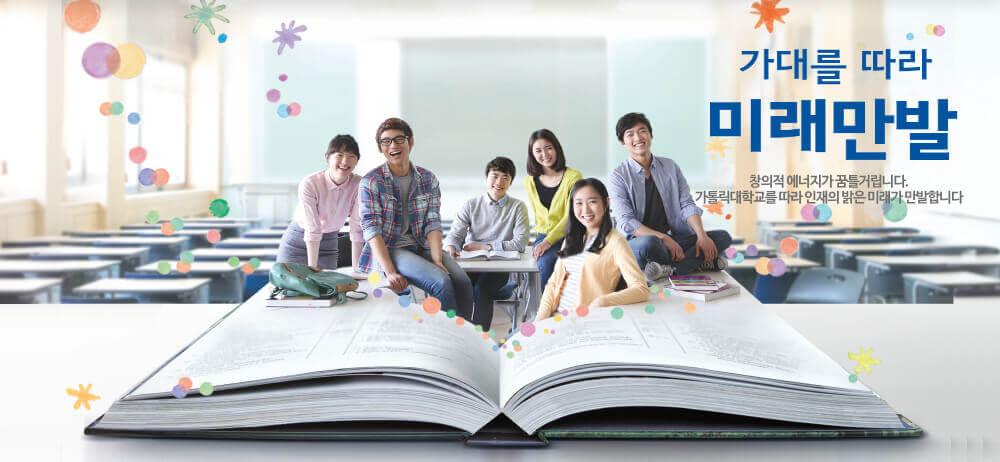 Lợi ích và tác hại của việc đi du học Hàn Quốc