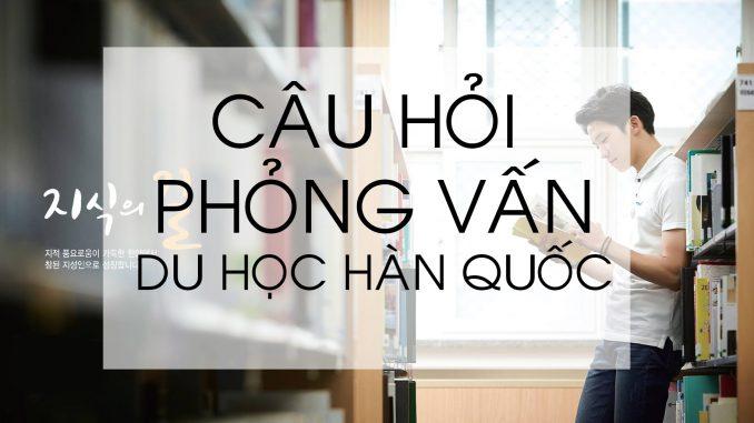 phong-van-xin-visa-du-hoc-han-quoc