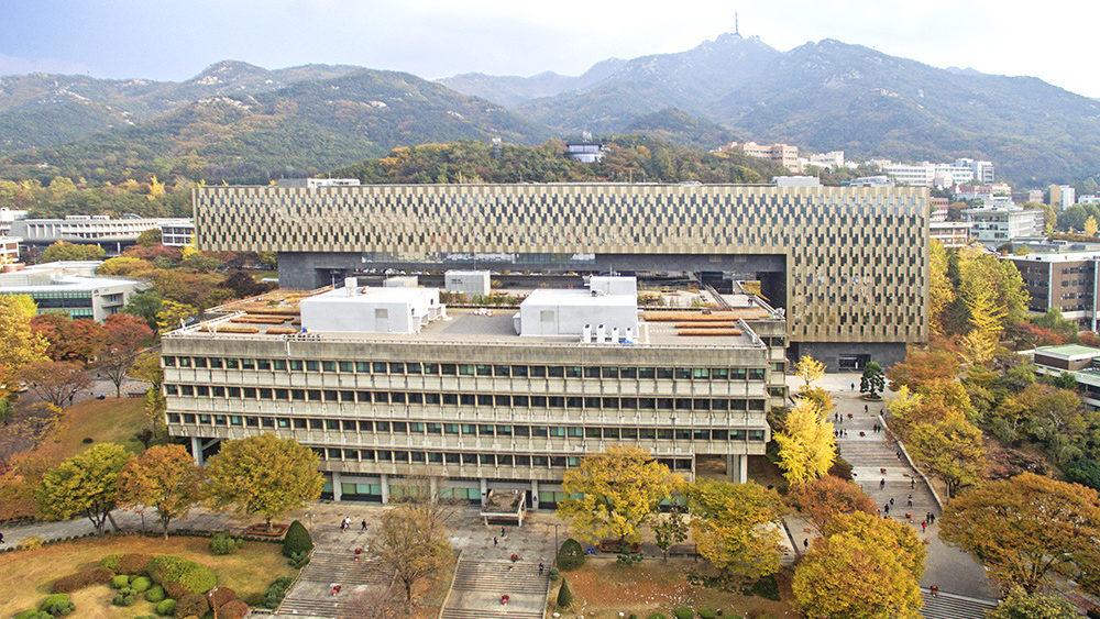 THÔNG TIN TUYỂN SINH CỬ NHÂN VÀ THẠC SĨ NĂM 2021-Trường Đại học Quốc gia Seoul - TOP 1%