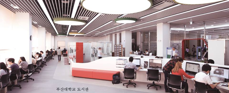Đột nhập thư viện trường đại học quốc gia Busan