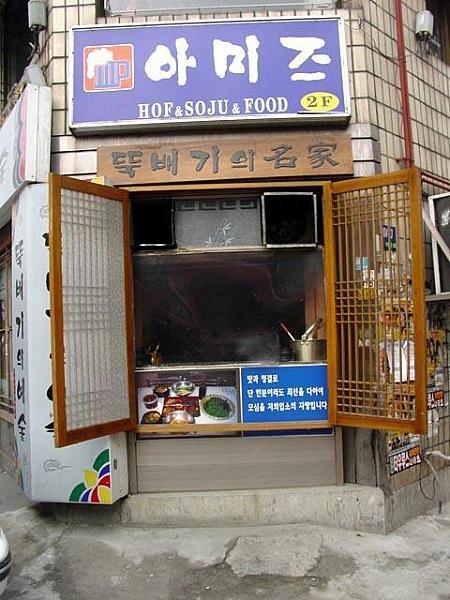 Đại học Ngoại ngữ Hàn Quốc5