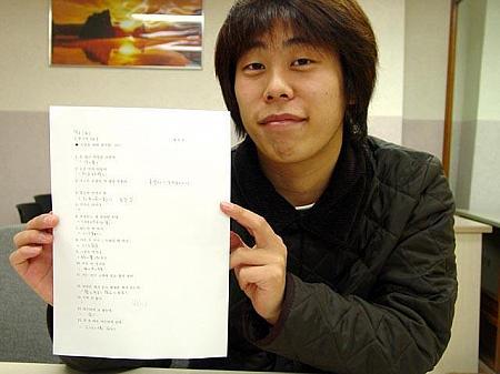 Đại học Ngoại ngữ Hàn Quốc9