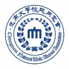 Các ngành đào tạo của trường Đại học Chung nam