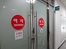 trường đại học Daegu-bể bơ
