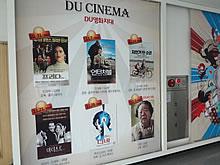 trường đại học Daegu-rạp chiếu phim