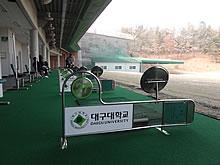 trường đại học Daegu-sân tập golf