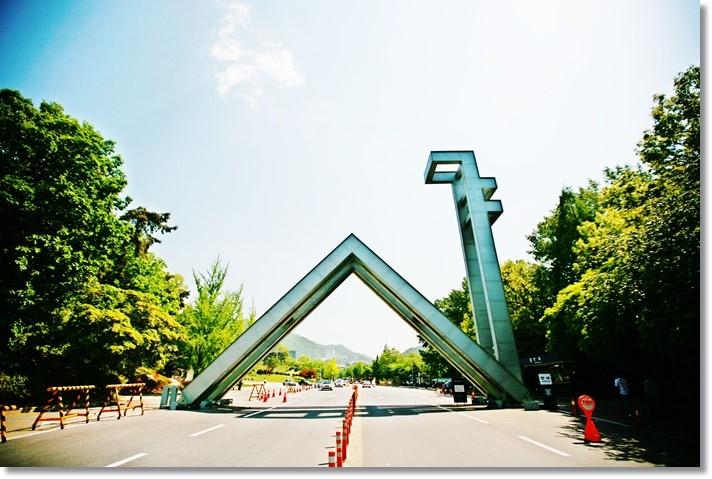 Đại học quốc gia Seoul – ngôi trường hàng đầu Hàn Quốc