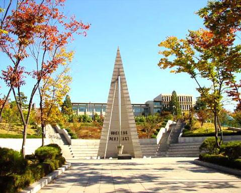 Trường Đại Học Sogang-TOP 1%