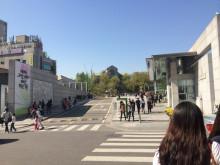 Lần này tôi đã được đến thăm Đại học nữ Ehwa