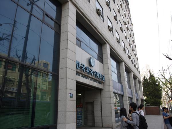 Tôi đã hỏi giáo viên Viện ngôn ngữ đại học ngoại ngữ Hàn Quốc