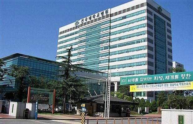 Viện ngôn ngữ Hàn Quốc của trường đại học Konkuk