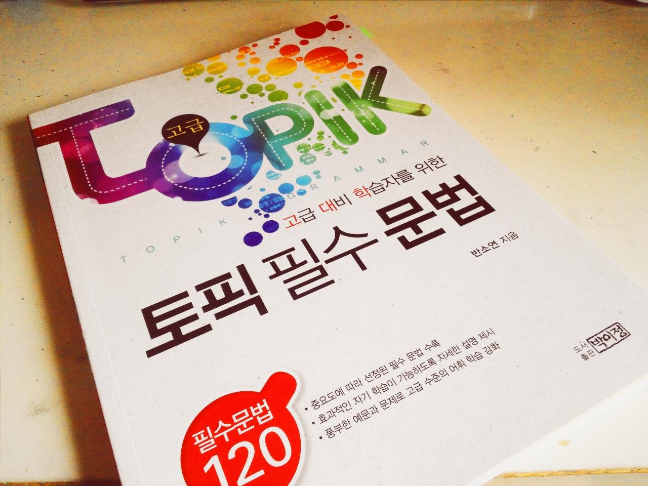 Yêu cầu tối thiểu dành cho sinh viên du học Hàn Quốc